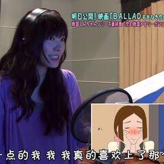 679, Yui Aragaki dubbing her character