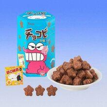 2007.03 - Kotsu chocolate