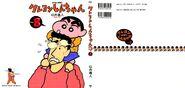 Shinchan 08 001