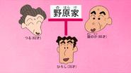 -모에-Raws- Crayon Shin-chan -932 (SATV+KBC 1280x720 x264 AAC).mp4 snapshot 17.43 -2017.06.03 11.04.18-