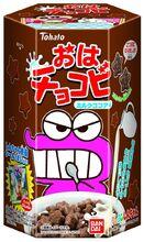 2012.07 - Milk cocoa