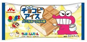 Morinaga - Ice Ream