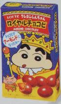 Lotte (Royal Chocobi)