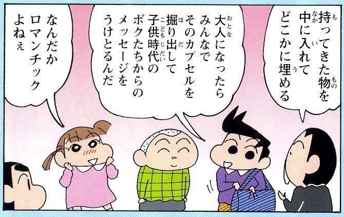 yoshito usui last photo