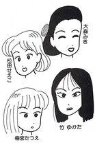 Shiwayose Main Characters