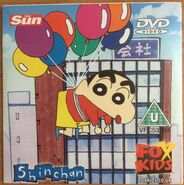 The Sun Fox Kids promo DVD Shin Chan front