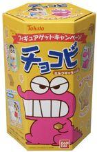 2010.08 - Milk caramel