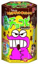 2011.07 - Chocolate banana