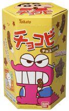 2010.06 - Chocolate banana
