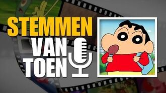 The Dutch voice of Shinchan (Melise de Winter)