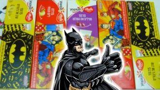 באטמן למה ככה חזק !!! יופלה טיוב נפילה רצינית