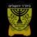 Beitar Jerusalem Crest