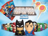Justice League Wikkeez