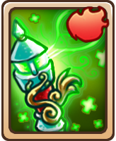 Card healingspring
