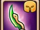 Fangblade