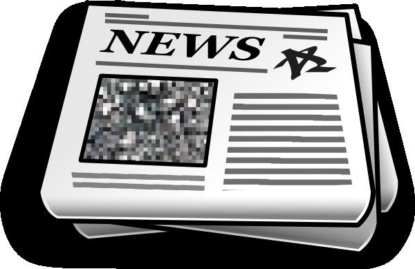 File:Newspaper-hi.png