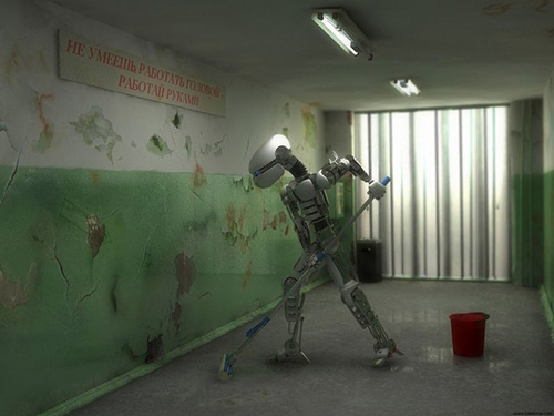 File:Cleaner-robot (1).jpg