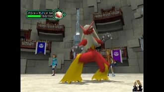 028A016D00155365-c2-photo-oYToxOntzOjE6InciO2k6NjUwO30=-pokemon-colosseum
