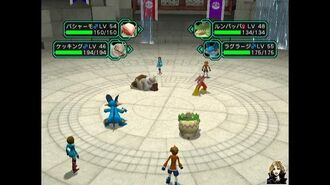 028A016D00155360-c2-photo-oYToxOntzOjE6InciO2k6NjUwO30=-pokemon-colosseum