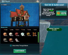 Creativerse get kit again 2017-09-07 01-19-13-99