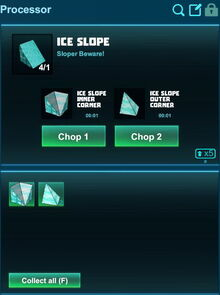 Creativerse ice slope processing 2018-10-17 11-15-27-29