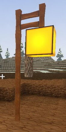 Creativerse LED lamppost yellow001