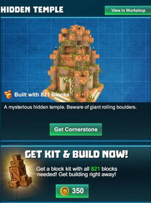Creativerse blueprint R45 2017-08-01 11