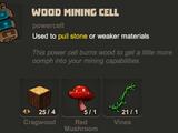 Деревянная добывающая ячейка (Wood Mining Cell)
