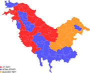 Pohlania elections 2015