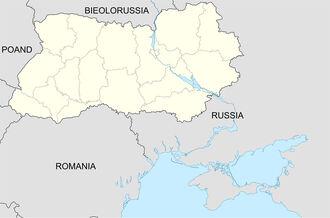 Ukraine in 2016