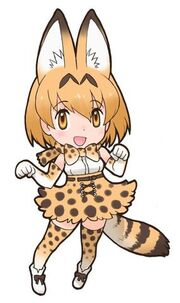 KF Serval