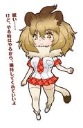 KF Lion