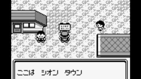 Pocket Monsters Red & Green V1.0 - The Original Theme of Lavender Town