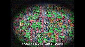 Mario3.exe Strange and Disturbing Mario horror game