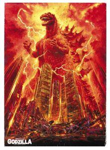Godzilla 1984 poster 01