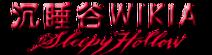 Wiki-wordmark-sl