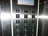 El juego del ascensor