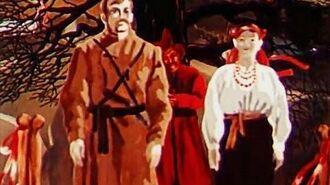 Ужасы и фантастика - Страшная Месть (1988) По одноименному произведению Н. Гоголя