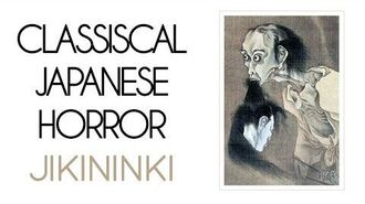 Classical Japanese Horror Jikininki