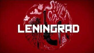 Dawid Hallmann Leningrad (Soviet City OST)