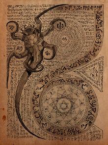 Necronomicon page by danielgovar-d84g53c