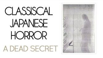 Classical Japanese Horror A Dead Secret
