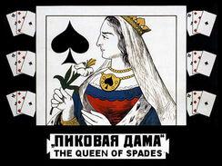 La regina di picche
