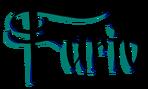 Fario Logo