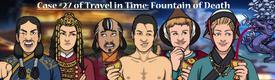 TravelinTimeC318ThumbnailbyHasuro