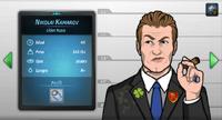 Nikolay Kamarov - Sin columna Vertebral