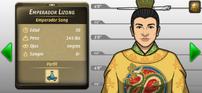 Lizong1(1)