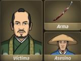 La Muerte y el Sable