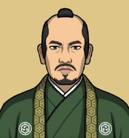 Sogún Yoshinobu Gojo