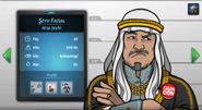Şeyh Faisal 2